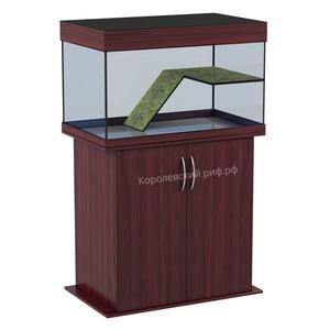 Аквариум для черепах Королевский Риф 140 литров (75х45х47)